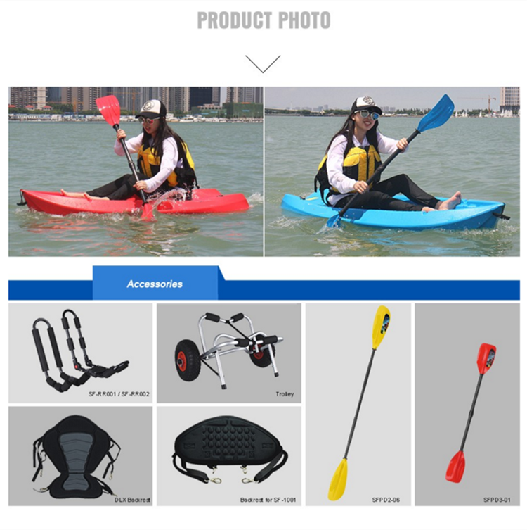 cheap plastic kayak for kids