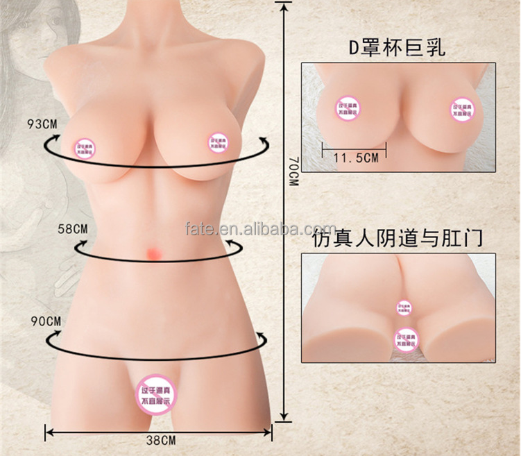 Life real size realistic vagina lifelike torso silicon sex doll for men with big breast realistic vagina and anus two <strong>holes</strong> dro