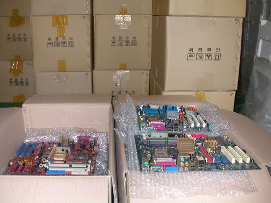 Second Hand Motherboard.(used mainboard 478pin,775pinless) - used computer parts