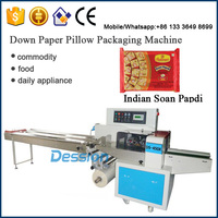 Indian Soan Papdi Packing Machine