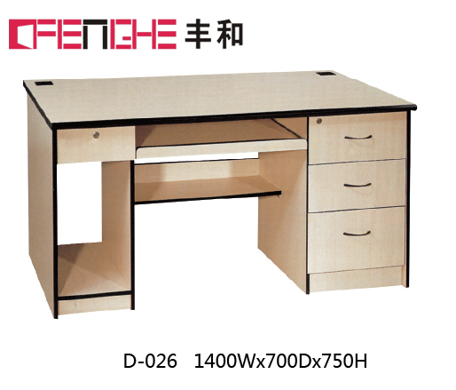 high quality good price wood office computer table practical design in office desks