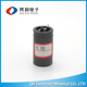 Widely application Electronic components cbb60 60uf 250v capacitor