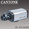 KCB-673B1 Iris Control:DC/VIDEO with RS485 CCTV Box Camera