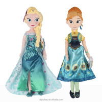 2015 Hot Selling The Latest Design Frozen Fever Plush Doll Elsa and anna Toy