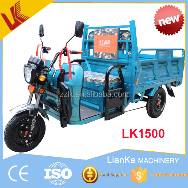 indian market widely used china 3 wheel cargo tricycle/high quality electric vehicle for cargo
