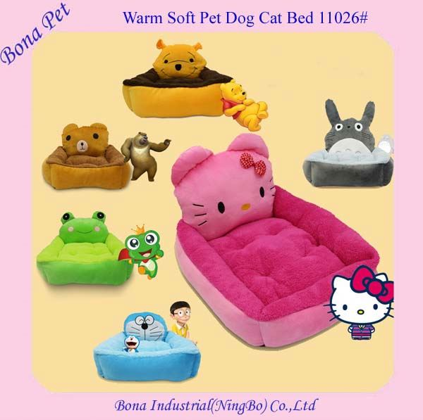 Best Sellers Cute cartoon Cheap Dog Beds For Small Dogs