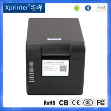 58mm POS barcode printer and scanner price