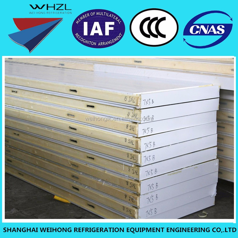 Fireproof Insulation Structural Cold Room / Freezing Room PU Sandwich Wall Panels Price
