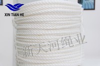 China Supplier Best Selling 12mm Polypropylene Ropes For Ship