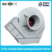 hot air exhaust blower dual inlet centrifugal air blower for electroplating plant