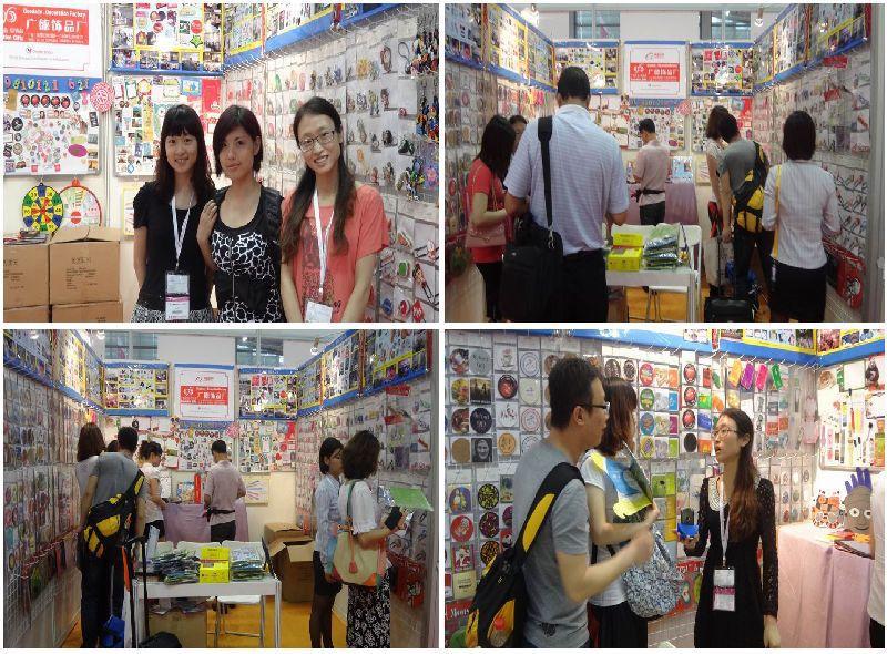 Shenzhen fair