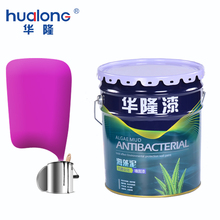 Hualong Odorless Super White Waterborne Interior Wall <strong>Coating</strong> (HN-8400)