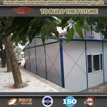 Prefibricated movable house fotos
