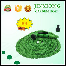 Adjustable high pressure watering 8-Pattern Garden Water Guns roll flat garden hose