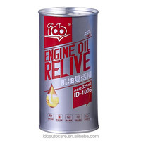 Super Engine Treatment For Oil