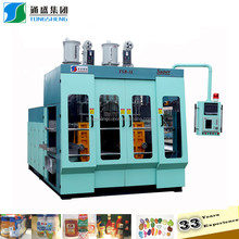 PC single station blow moulding machine price