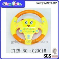 Item no. G23015 Description little baby steering wheel toy Item size(cm): *** Packing opp bag Cart