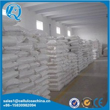 China HPMC construction cellulose ether for tile and dry mix mortar Thickening agent