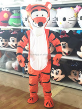 Cartoon tiger mascot costume FGC-0015