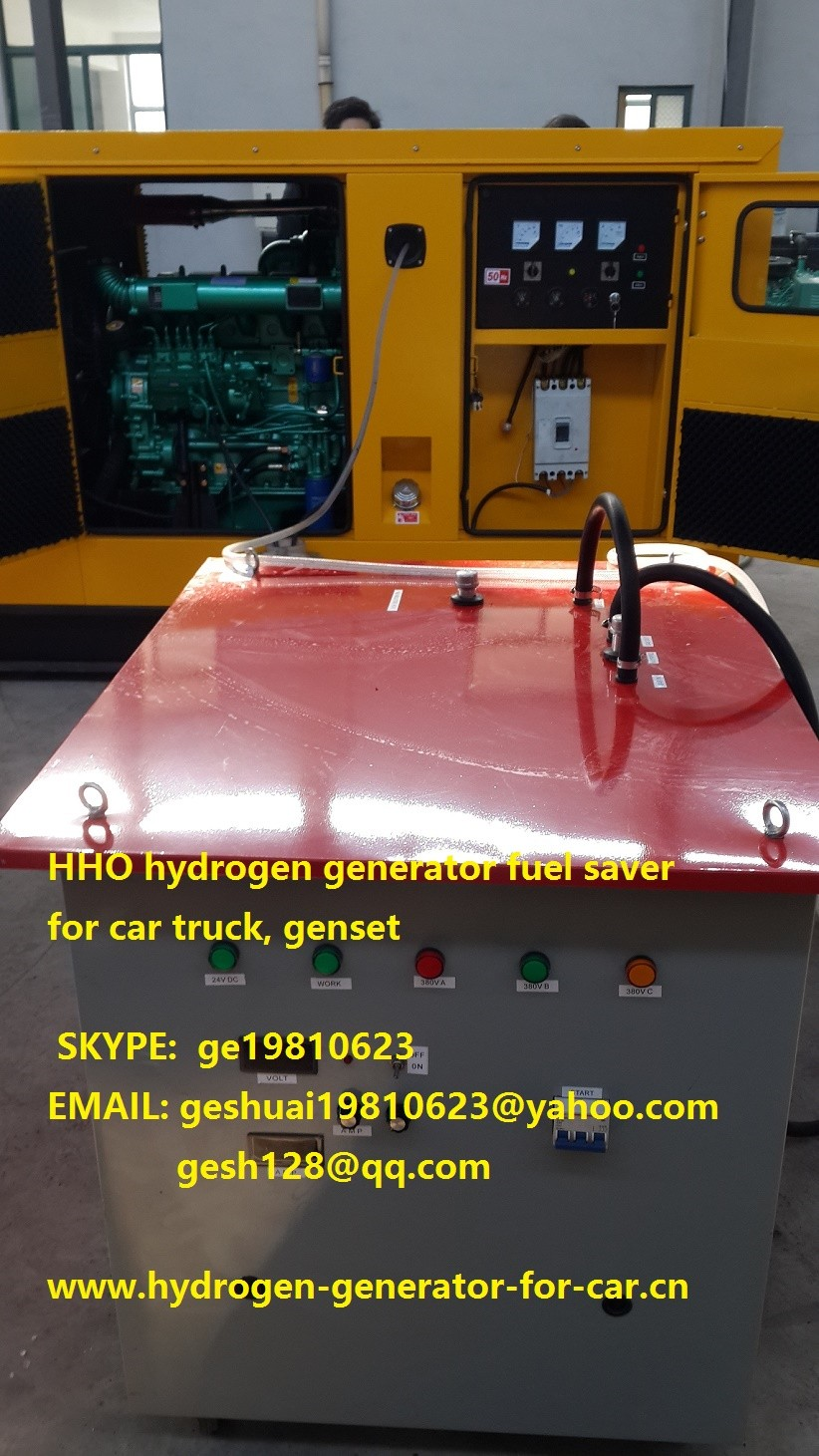 Hydrogen Gas Engine