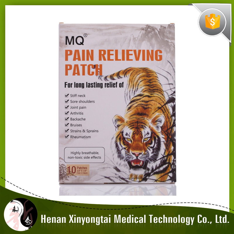 10 pcs magnetic patch for back pain relief