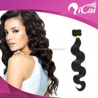 Expression 20Inch, Body Wave, Deep Wave Indian Human Hair Extension