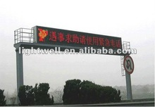 my alibaba express good price single color outdoor traffic led signs
