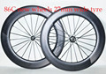 dengfu 2015 OEM super light 27mm wide carbon road bike wheelset/rim clincher, U shape clincher carbon wheelset/rim