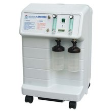 medical equipment oxygen concentrator
