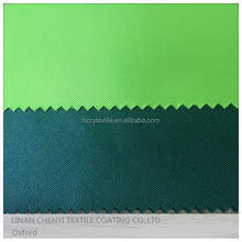 NEW product 150d oxford tent fabric