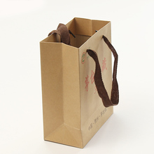 Dd6049 Recyclable Christmas Gift Bag