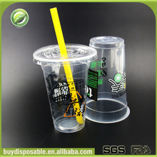 cheap disposable tea cups and saucers suppliers