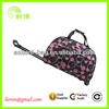 luggage bag handbag pilot bag from china manufacturer