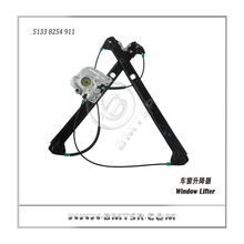 WHOLESALE CHINA BEST PRICE CAR WINDOW REGULATOR FOR bmw X5 AND AUTO PARTS WINDOW REGULATOR