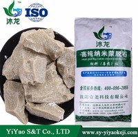 colloidal bentonite
