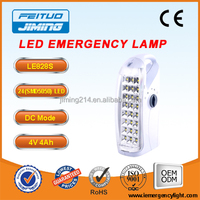 LE828S Portable Emergency Lamp-China TOP 1 LED Emergency Light Manufacturer Since 1967 iemergencylight.com 1604011824