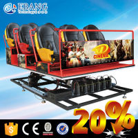 Interactive Projectio hot sale malaysia 6d cinema