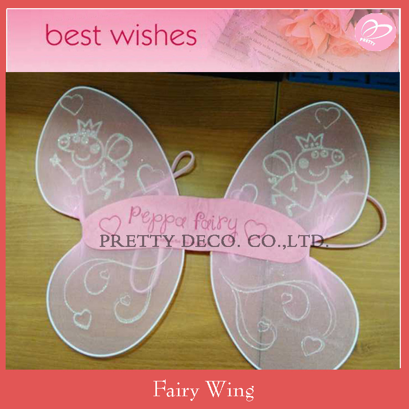 Foldbale pink color glitter baby party happy fairy wing