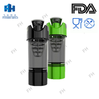 BPA free protein shake bottle for wholesale FH-SA-K003