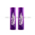 High drain 38A 18650 battery original Efest purple 18650 2100mah battery