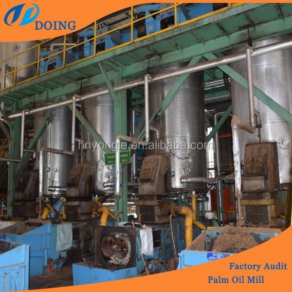 Palm oil processing machine | palm oil expeller machine with high technology