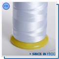 Free sample Factory price quality 150d embroidery thread