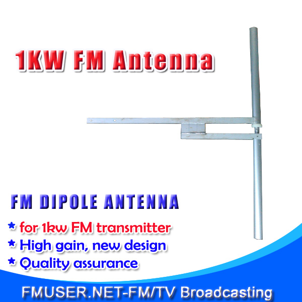 FMUSER FU-DV2 New Dipole Smart Fm Antenna Broadband Omni Directional 2dB Gain FM Antenna for 1kw FM transmitter-RC1