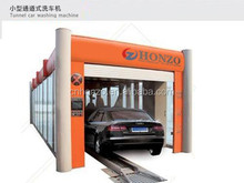 fully auto tunnel car wash machine for sale HZ-T704