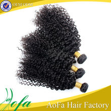 grade 7a cheap kinky curly clip in hair extensions for black women