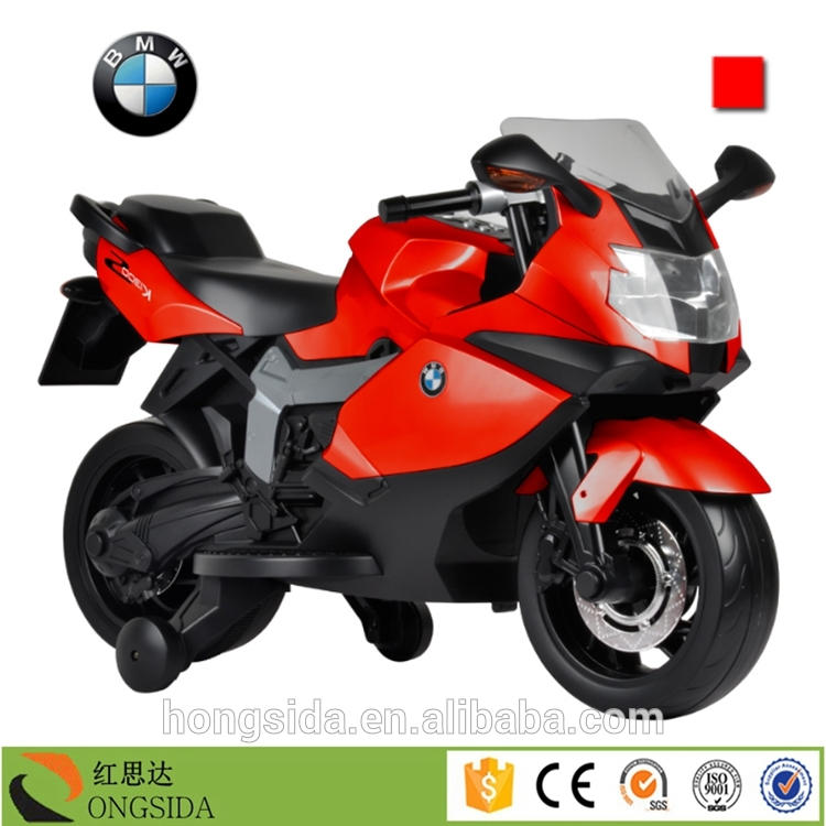 Wholesale Simulational Mini Children 4 Wheels Electric Ride On Toy Motorcycle