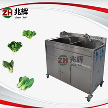 Hot promotion Double tanks Air Bubble Fruit and Vegetable cleaning machine spinach washing machine