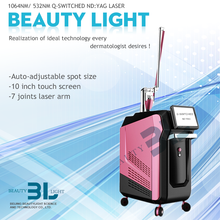 pigmentation removal laser machine, tattoo removal laser equipment, tattoo removal beauty machine