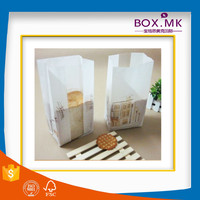 2016 Wholesale Customsized Shopping White Kraft Paper Grocery Bag Without Handle