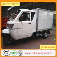 China 250CC Van Cargo Tricycle ,Water Cooled Engine Trike For Sale